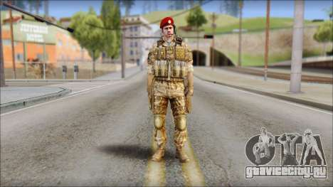 Desert Vlad GRU from Soldier Front 2 для GTA San Andreas