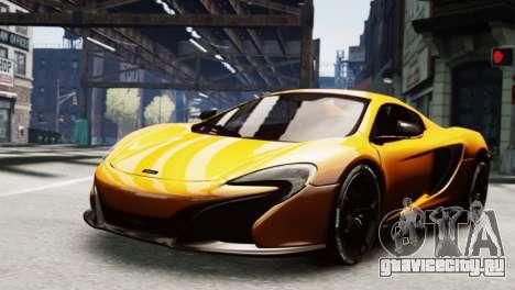 McLaren 650S Spider 2014 для GTA 4