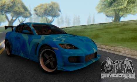 Mazda RX-8 VeilSide Blue Star для GTA San Andreas вид справа