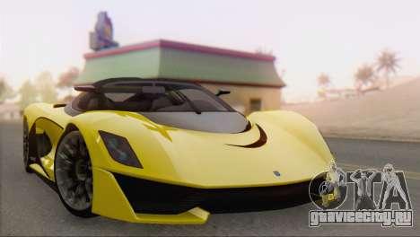 GTA V Turismo R для GTA San Andreas