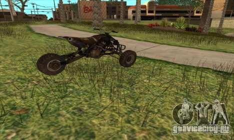 Trike from Ravaged для GTA San Andreas вид слева