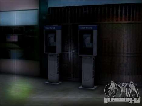 Уличный телефон для GTA San Andreas шестой скриншот