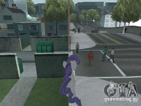 Rarity для GTA San Andreas четвёртый скриншот