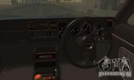 Nissan Skyline GC10 2000GT для GTA San Andreas вид сзади слева