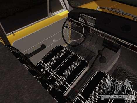 ВАЗ 2101 Пикап для GTA San Andreas вид изнутри