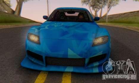 Mazda RX-8 VeilSide Blue Star для GTA San Andreas