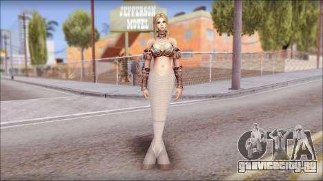 Mermaid Salmon Tail для GTA San Andreas