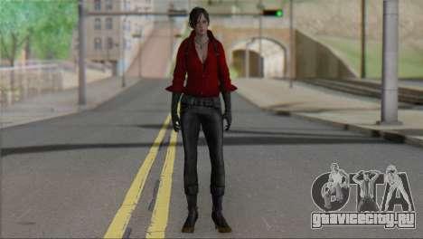 Ada Wong v1 для GTA San Andreas