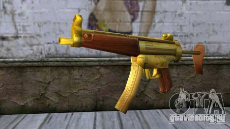 MP5 Gold from CSO NST для GTA San Andreas
