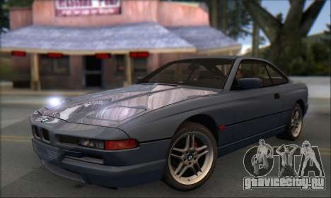 BMW E31 850CSi 1996 для GTA San Andreas