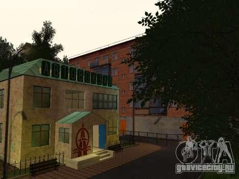 ENB by Makar_SmW86 v5.5 для GTA San Andreas пятый скриншот