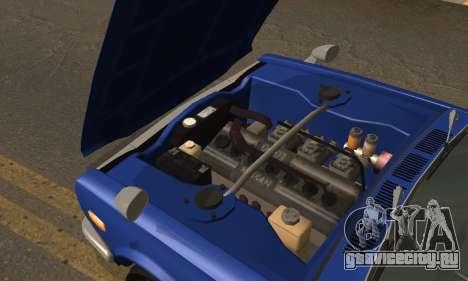 Nissan Skyline GC10 2000GT для GTA San Andreas вид изнутри