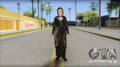 Hermione Grange для GTA San Andreas