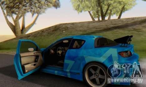 Mazda RX-8 VeilSide Blue Star для GTA San Andreas вид снизу