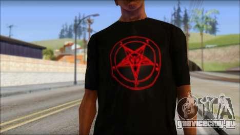 Red Pentagram Shirt для GTA San Andreas третий скриншот