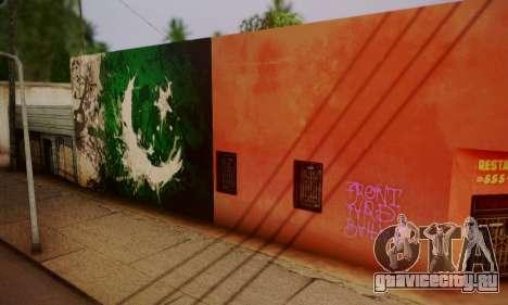 Pakistani Flag Graffiti Wall для GTA San Andreas второй скриншот