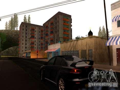 ENB by Makar_SmW86 v5.5 для GTA San Andreas второй скриншот