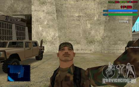 C-HUD by SampHack v.7 для GTA San Andreas
