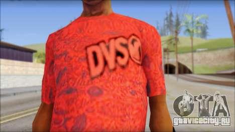 DVS T-Shirt для GTA San Andreas третий скриншот