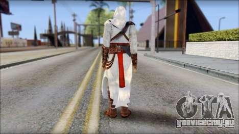 Ассасин v3 для GTA San Andreas второй скриншот