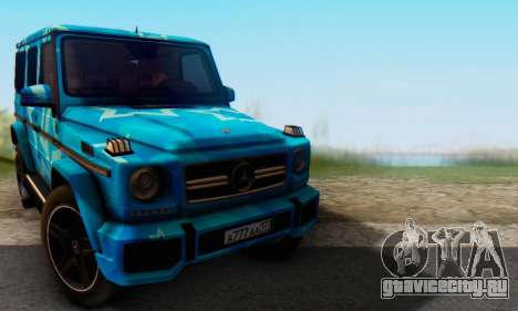 Mercedes-Benz G65 Blue Star для GTA San Andreas вид слева