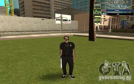 C-HUD by SampHack v.5 для GTA San Andreas второй скриншот