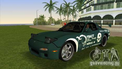 Mazda RX-7 Tuning для GTA Vice City