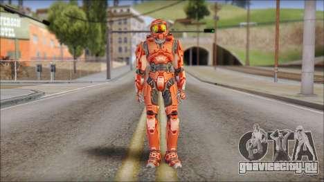 Masterchief Red from Halo для GTA San Andreas