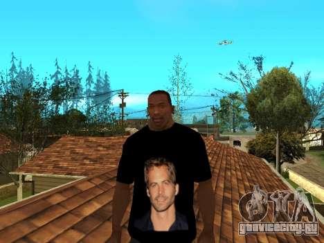 Футболка Paul Walker для GTA San Andreas второй скриншот