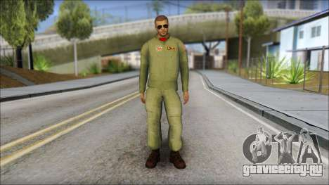USAF Pilot On Base для GTA San Andreas