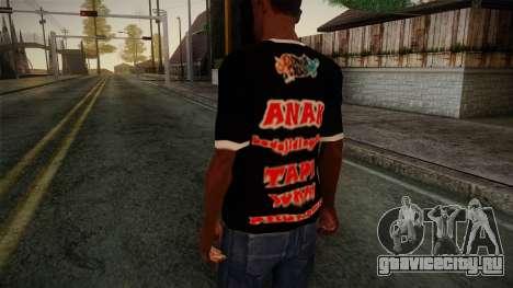 Endank Soekamti T-Shirt для GTA San Andreas второй скриншот