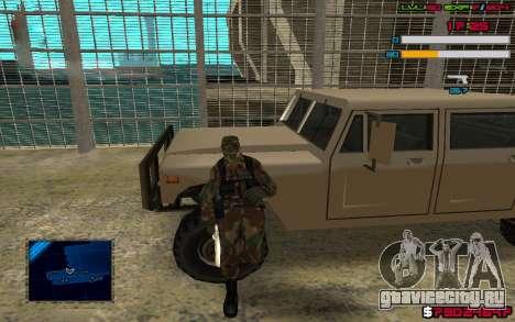 C-HUD by SampHack v.7 для GTA San Andreas второй скриншот