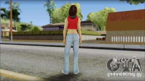 Young Street Girl для GTA San Andreas второй скриншот