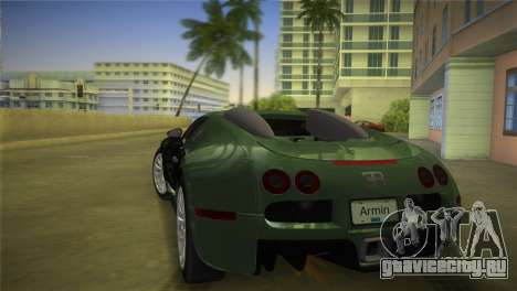 Bugatti Veyron для GTA Vice City вид слева