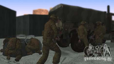 Командир отряда КМП США для GTA San Andreas третий скриншот