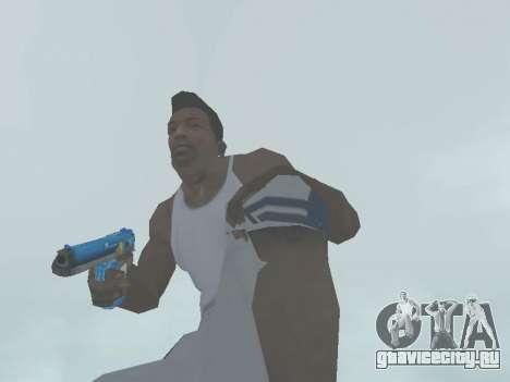 D.Eagle Rainbow Dash для GTA San Andreas четвёртый скриншот