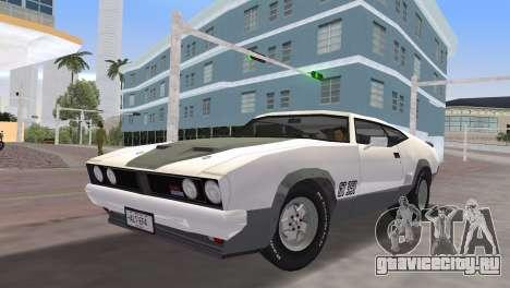 Ford XB GT Falcon Hardtop 1973 для GTA Vice City