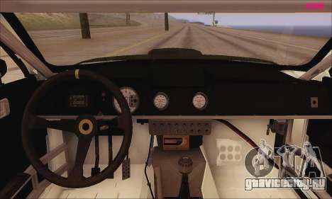 Ford Mustang GTR для GTA San Andreas вид сзади
