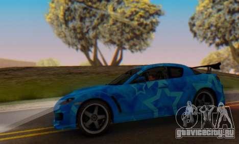 Mazda RX-8 VeilSide Blue Star для GTA San Andreas вид изнутри