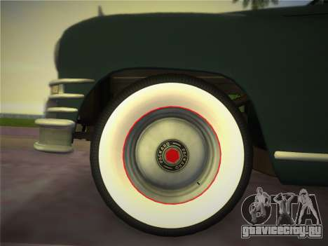 Packard Standard Eight Touring Sedan 1948 для GTA Vice City вид сзади слева