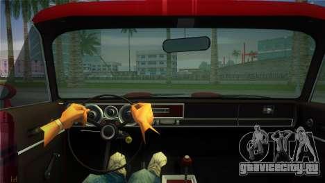 Dodge Dart Demon 340 1971 для GTA Vice City вид справа