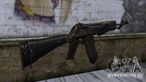 AN94 from CSO NST для GTA San Andreas второй скриншот