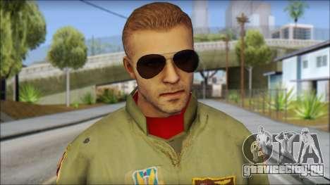 USAF Pilot On Base для GTA San Andreas третий скриншот