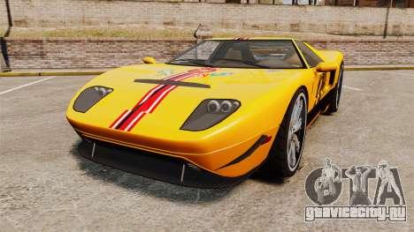 Vapid Bullet RS для GTA 4