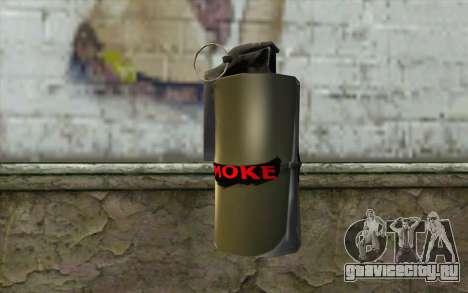 Smoke Grenade для GTA San Andreas