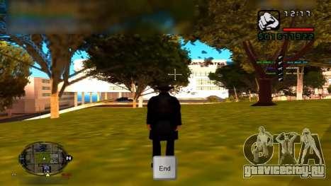 Суицид для GTA San Andreas