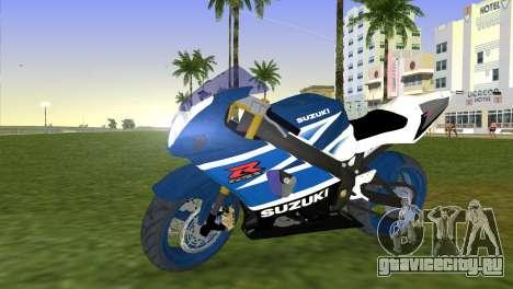 Suzuki GSX-R 1000 для GTA Vice City