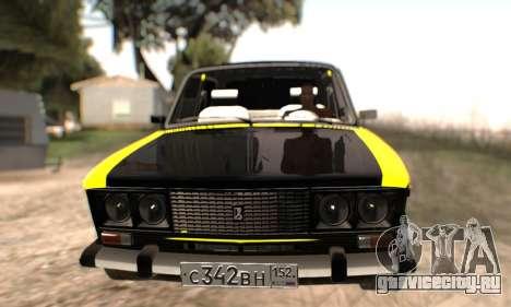 ВАЗ 2106 для GTA San Andreas колёса