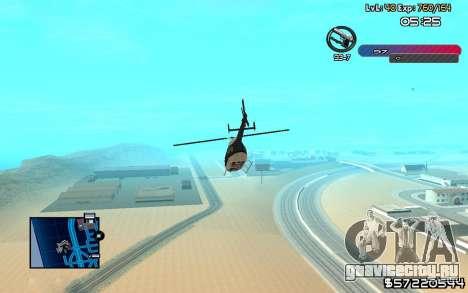 C-HUD by Nas для GTA San Andreas