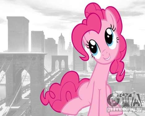 Загрузочные экраны My Little Pony для GTA 4 шестой скриншот